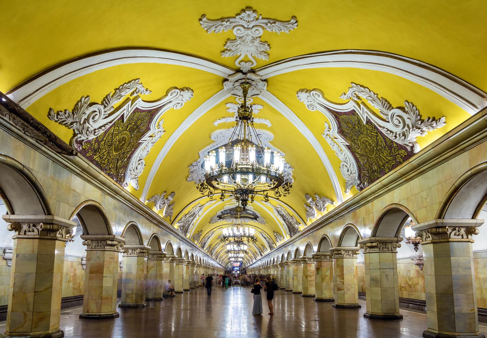 Moscow metro: Komsomolskaya  station
