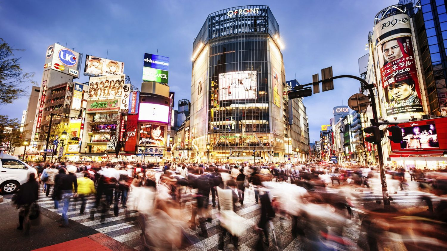 Tokyo most visited cities