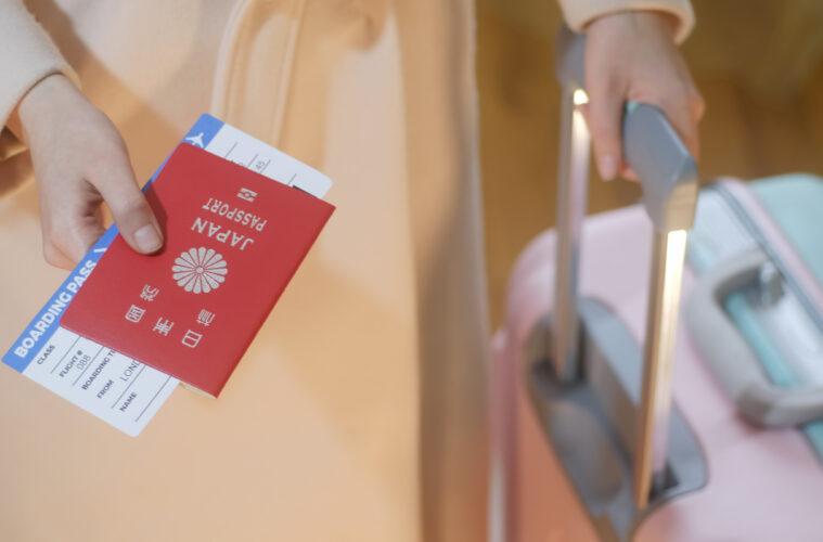 Japanese passport