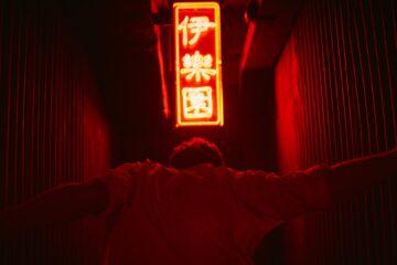 05 Punchdrunk's Sleep No More, Shanghai - Paul Zivkovich -Yuan Studio