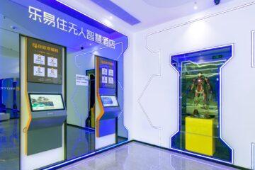 Leyeju Smart Hotel