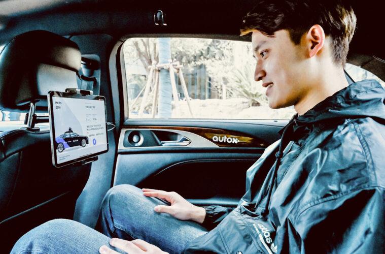 Inside an AutoX autonomous cab